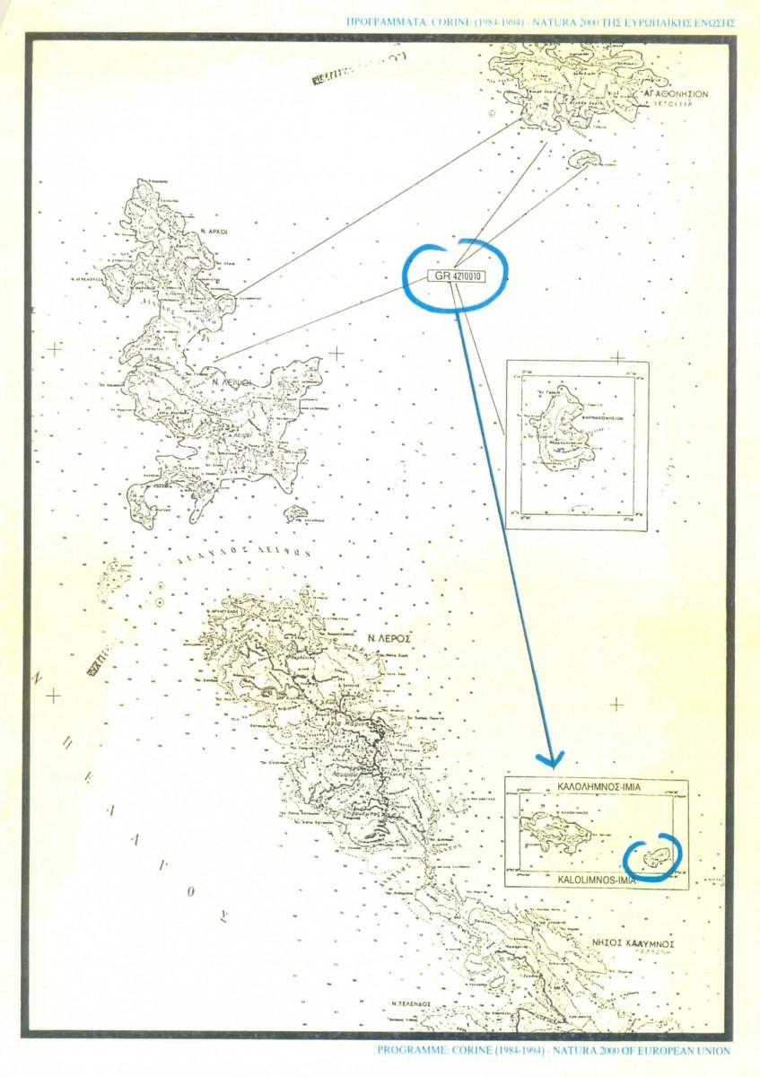 XARTHS-MAP-IMIA-DHMARXOS01
