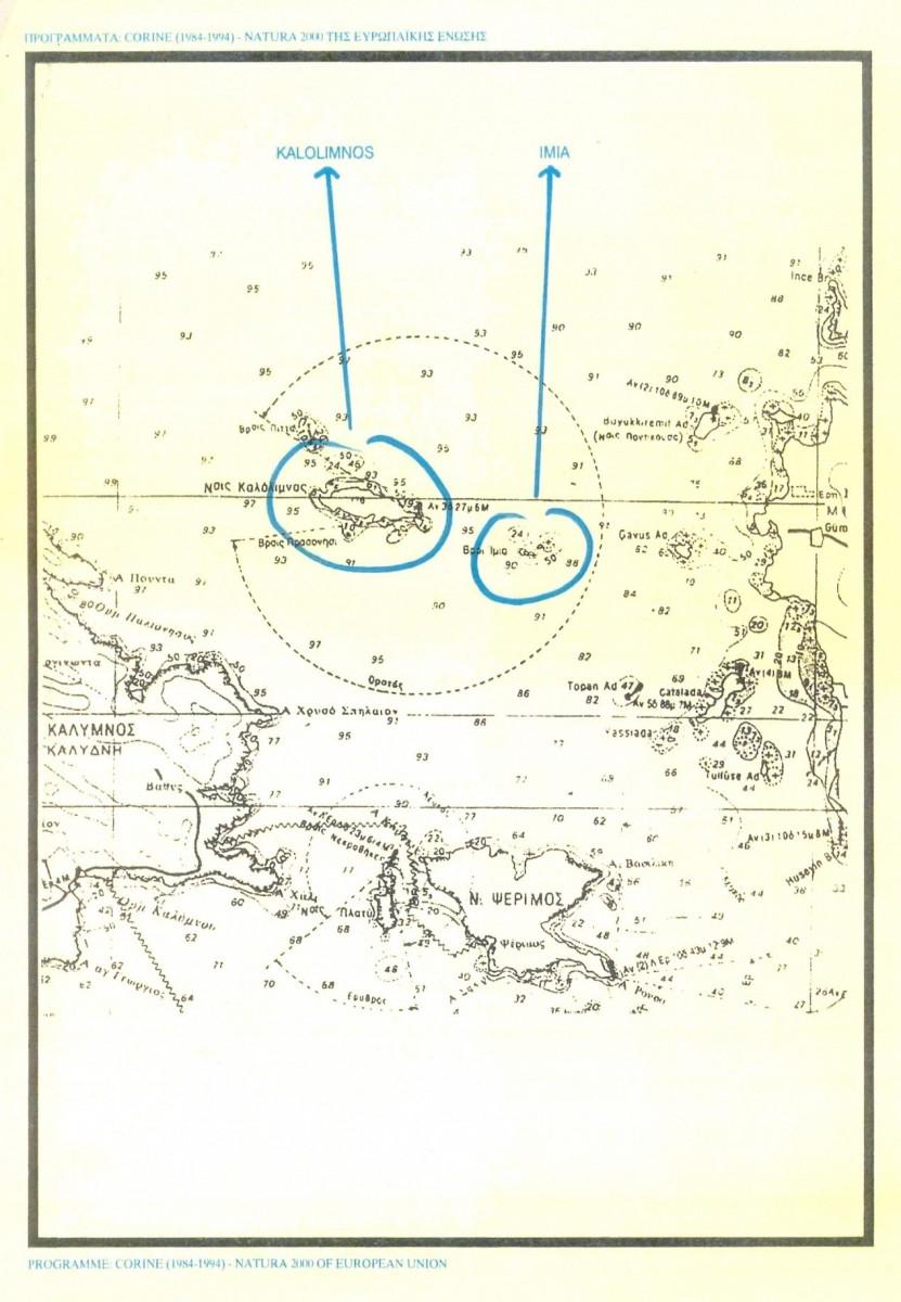 XARTHS-MAP-IMIA-DHMARXOS02