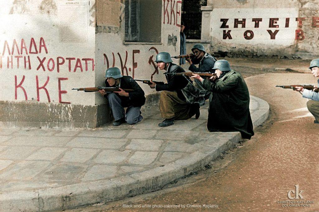 Τα Δεκεμβριανά και ο εμφύλιος ήταν η αιτία να χαθούν η Κύπρος και η Βόρειος Ήπειρος… | Hellasjournal.com