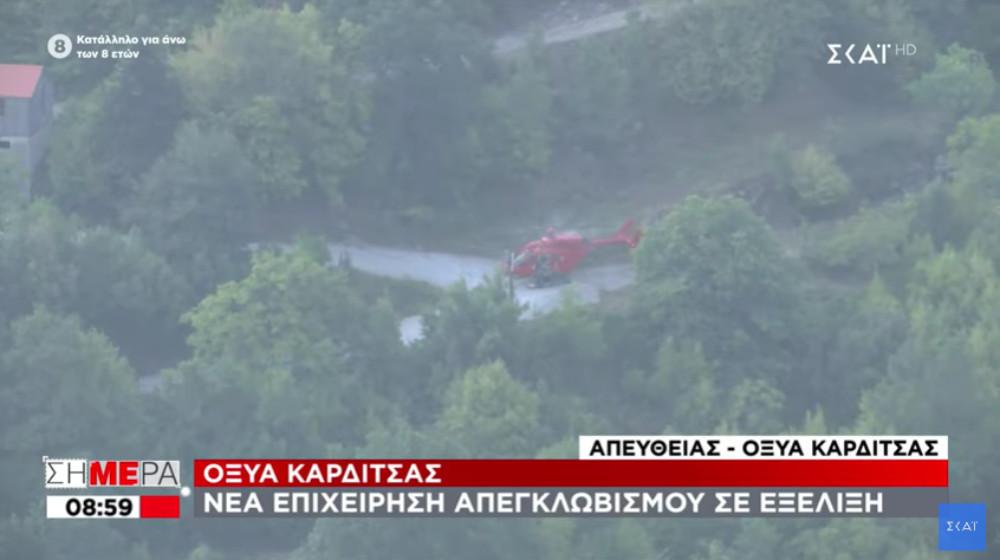 Η δεύτερη ημέρα επιχείρησης απεγκλωβισμού των κατοίκων στην Οξυά Μουζακίου Καρδίτσας Photo via ΣΚΑΪ