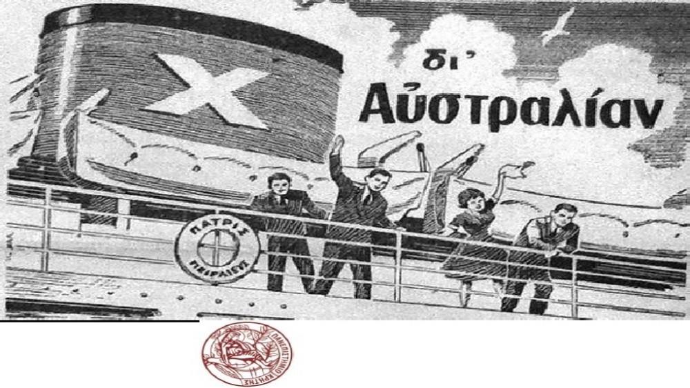 Γενέθλια του Ελληνισμού της Αυστραλίας: 192 χρόνια από την άφιξη των πρώτων  Ελλήνων   Hellasjournal.com
